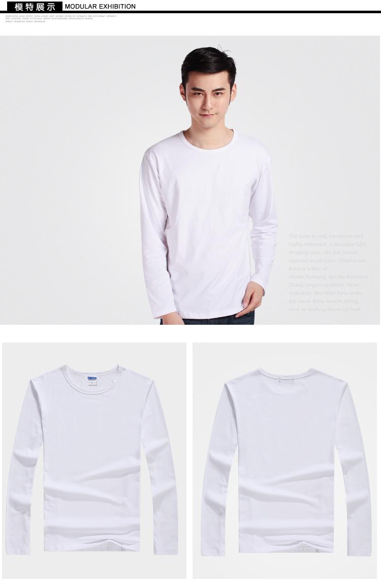 新品舒適萊卡插肩圓領空白長袖T恤