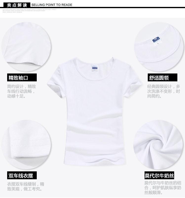 新款莫代爾女裝圓領短袖T恤