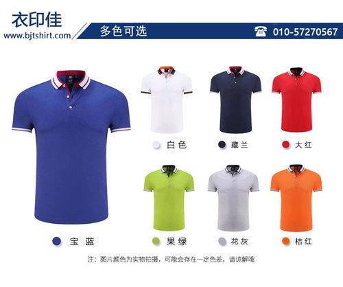 衣印佳的定制企業文化衫要花多少錢