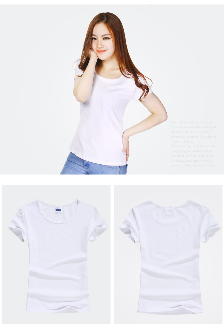 新款莫代尔女装圆领短袖T恤