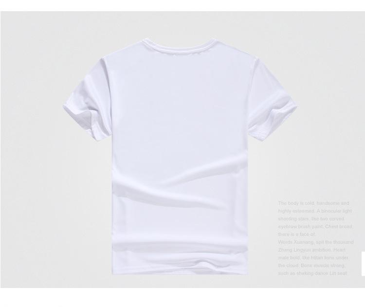 牛奶丝光面空白T恤衫